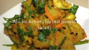 Alu ko achar (Spiced Potato Salad) | Nepali Food Recipe