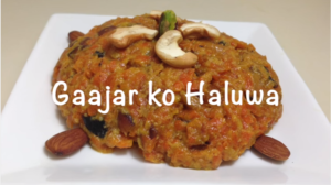Gaajar ko Haluwa | Nepali Food Recipe | Anup Kitchen