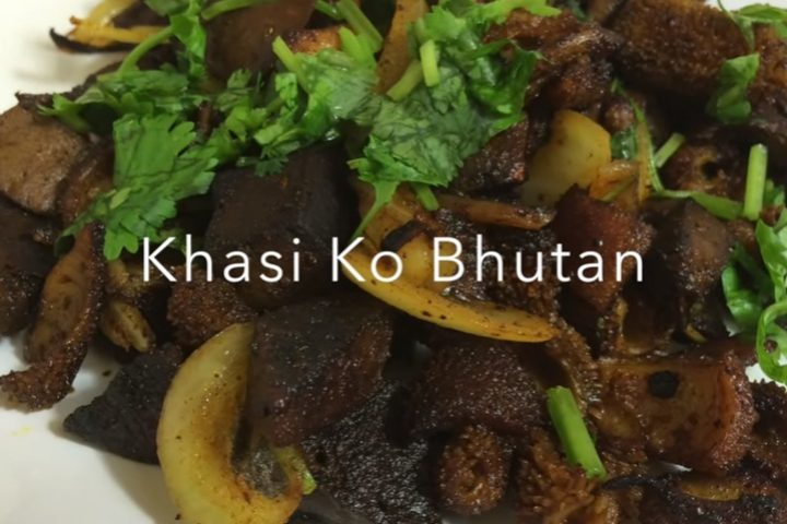 Khasi ko Bhutan (Goat liver and Stomach) Nepali Food Recipe