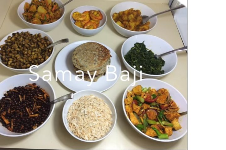 Samay Baji | Nepali Food Recipe | Anup Kitchen
