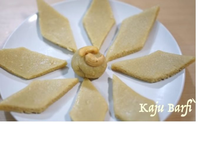 Kaju (Cashew) Barfi | Nepali Food Recipe| Anup Kitchen