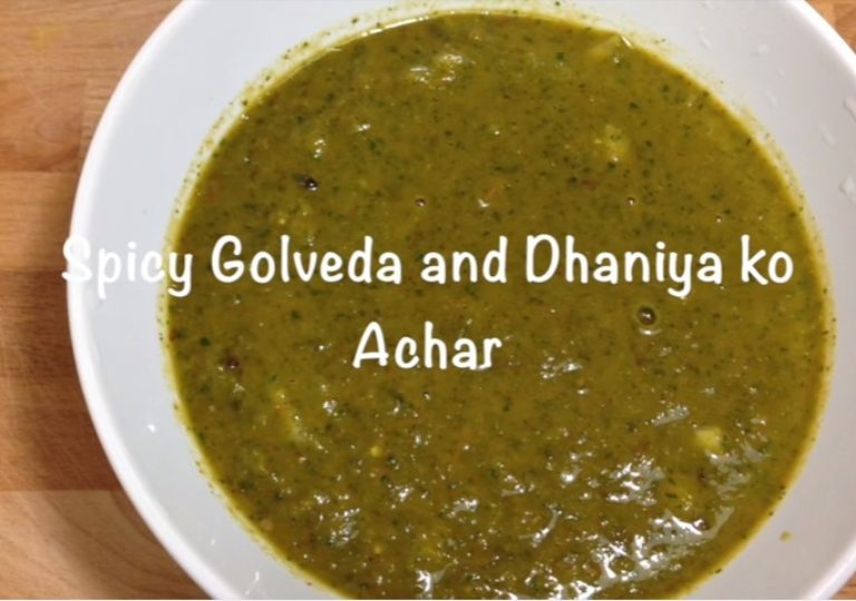 Spicy Golveda ra Dhaniya ko Achar | Nepali Food Recipe